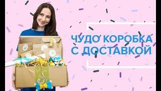 Творческий бизнес  все для детей | АistBox Анастасия Сизова