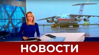 Выпуск новостей в 15:00 от 21.09.2021