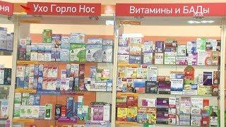 Россияне смогут вернуть часть денег, потраченных на лечение