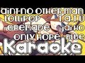 [Bunny Wyje] Karaoke Party 6 - Wielki Powrót! REUPLOAD