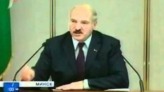 Лукашенко 27.05.2011(работать будете по 50 часов в сутки).mp4