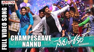 Champesaave Nannu Full Video Song || Nenu Local || Nani, Keerthi Suresh || Devi Sri Prasad