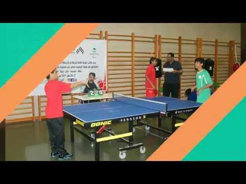 أدفيرت | نادي مكة لذوي الاحتياجات الخاصة | بطولة الأولمبياد الخاص بكرة الطاولة