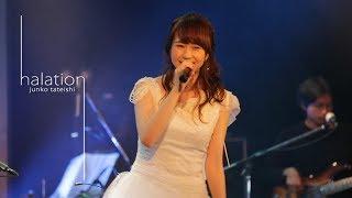 2017/07/13 に公開 ○OFFICIAL WEB SITE @http://junko-tateishi.com/ ○O...