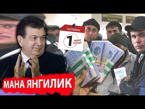 МАНА ЯНГИЛИК ОКТЯБДАН -ЭНДИ ЗУР БУЛИБДИ