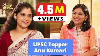 UPSC 2nd Topper Anu Kumari - S2 Ep 2