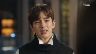 """[I Am Not a Robot]로봇이 아니야ep.25,26Seung-ho explodes in Soo-bin's """"betrayal in my life forever"""""""