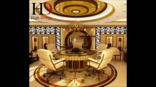 Repeat youtube video High Design (Offices Designs) تصاميم مكاتب