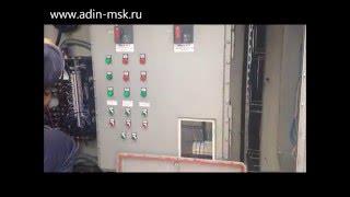 Шкаф управления пилотной установки ПАО