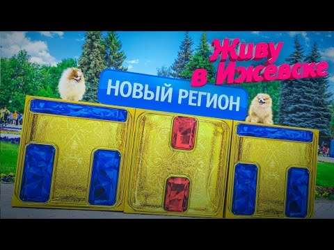 Площадка ТНТ-Новый регион на Дне города Ижевска