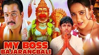 My Boss Bajrangbali (2019) | Sri Anjaneyam | Hindi Dubbed Movie | Nithiin, Charmy, Prakash Raj