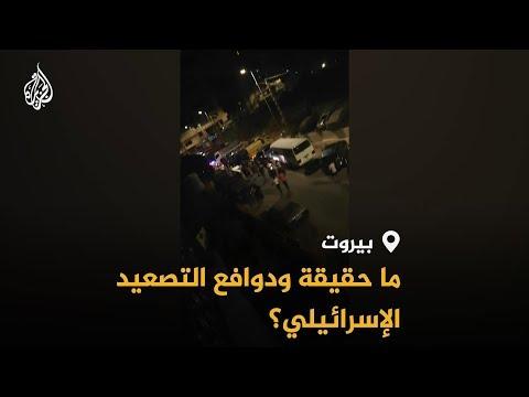 الجيش الإسرائيلي: استهدفنا فيلق القدس الإيراني.. وحزب الله يتوعد  - نشر قبل 3 ساعة