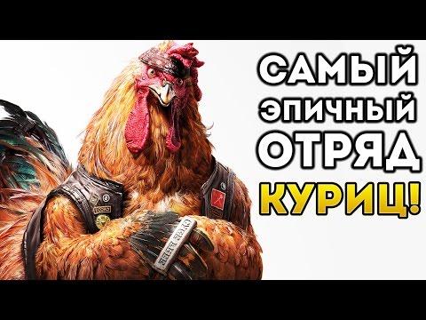 Черная курица, или Подземные жители скачать книгу Антония