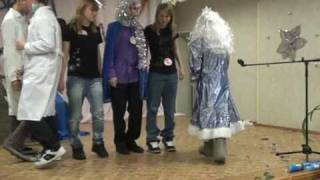 Новогодний КВН  2011 год 7 класс