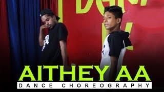Gambar cover Aithey Aa Dance 2019 | Sumit Tonk Choreography | Sumit Tonk Sam