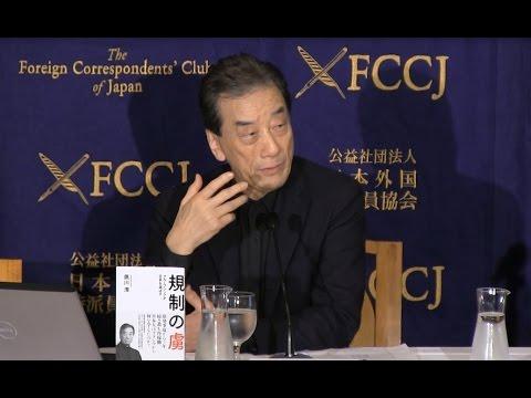 Kiyoshi Kurokawa: the 5th Anniversary Series for 3.11 Disaster