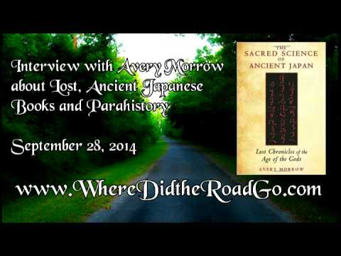 Avery Morrow on Lost Ancient Japanese Texts   June 28, 2014