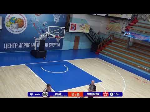 НБА 13.02.2021 АТОМИК - ГВАРДЕЙСКИЙ