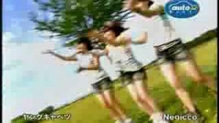 新潟が誇るアイドル「Negicco」と新潟が誇るお笑いコンビ「ヤングキャベ...