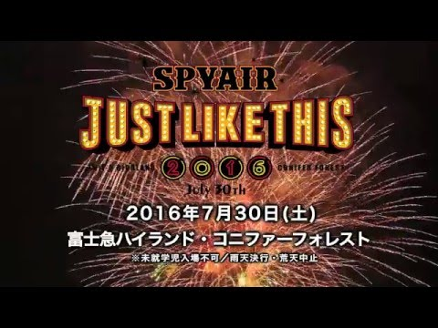 SPYAIR 単独1万人野外ライブ『JUST LIKE THIS 2016』今年も開催!