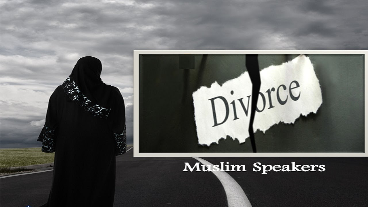 After Divorce    Remarry - Mufti Menk - 2018