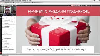 Марафон видео открыток  Вебинар 26 12 17