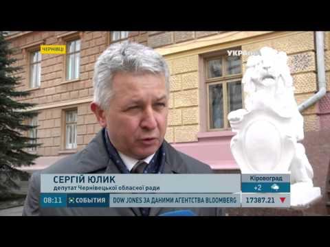 События: Суд визнав винним заступника голови Чернівецької обласної ради і присудив до штрафу... у 340 гривень