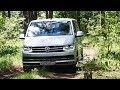 Новый Volkswagen Caravelle - автомобиль настоящих путешественников