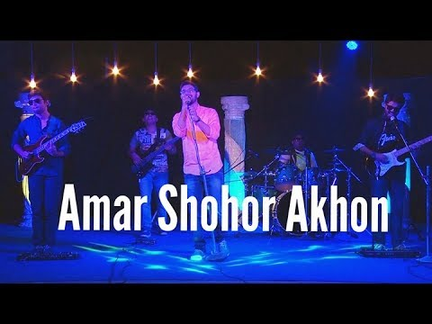 Amar Shohor Akhon    Pandoraz Box   Bengali Music Video 2017