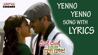 Yenno Yenno Full Song With Lyrics - Malli Malli Idi Rani Roju Songs - Sharwanand, Nitya Menon Mp3
