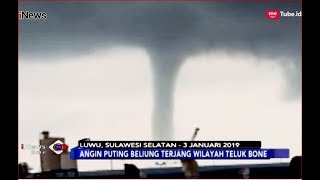 Download Video BMKG Imbau Warga Waspada Cuaca Berubah Pertanda Angin Puting Beliung - iNews Sore 12/01 MP3 3GP MP4