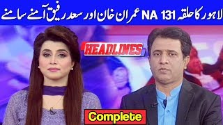 Lahore NA 131 Special Complete - Headline at 5 With Uzma Nauman - 23 June 2018 - Dunya News
