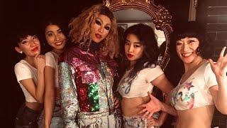 2019.01.06 Beyonce Night #bibiygerodelle #endoftime #dragqueen.
