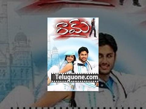 Raam Telugu Full Movie | Nithin, Genelia | #TeluguMovies