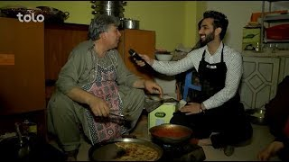 بامداد خوش - خیابان - امروز سمیر صدیقی سر زده به رستوانت که توسط خانم و شوهر اداره میشود
