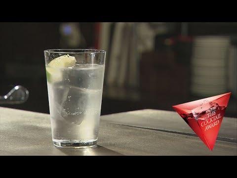 ジントニック(gin and tonic)の作り方|カクテルレシピ#2 サントリーカクテルアワード