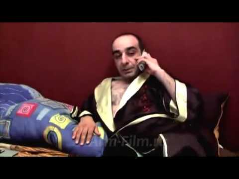 Секс по телефону по армянски