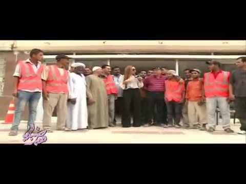 صبايا الخير- ريهام سعيد : رحلة مستشفي زفتي العام من النا...