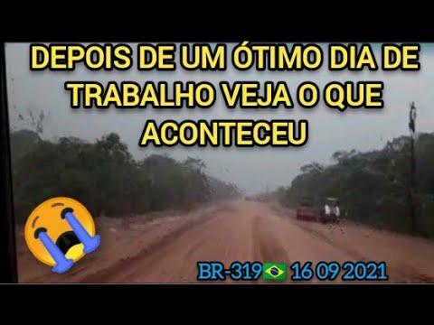 Download BR-319 TRABALHO HOJE FOI MUITO BOM 🇧🇷, MAIS NO FINAL DA TARDE DEU UMA CHUVA MUITO FORTE 💪🏻 OB. MANEL