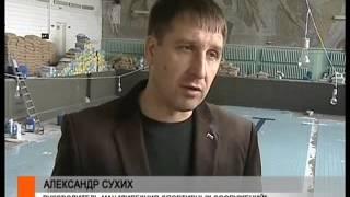 РЕМОНТ БАССЕЙНА(, 2013-09-12T10:26:35.000Z)
