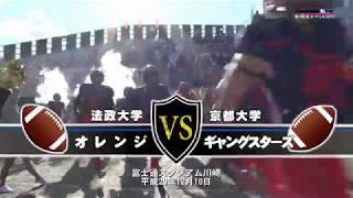 【Football TV!】 http://www.football-tv.jp/ 平成29年12月10日に富士...