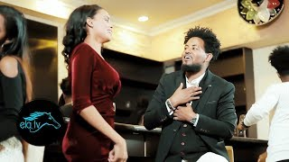 ela tv - Efream Tsegay - Leltey | ልእልተይ - New Eritrean Music 2019 - ( Official Music Video )