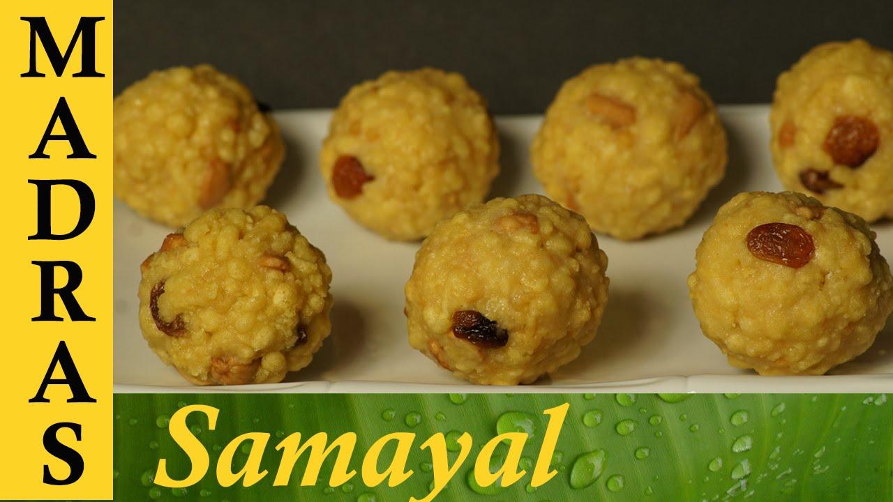 Cake Recipes In Madras Samayal: Laddu Recipe In Tamil / Boondi Laddu Recipe In Tamil