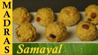 Laddu Recipe in Tamil / Boondi Laddu Recipe in Tamil / பூந்தி லட்டு