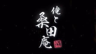 桑田佳祐 HAPPY SIXTIETH BIRTHDAY 桑田佳祐のソロ楽曲配信開始を記念し...