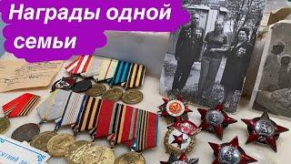 Огромный комплект орденов и медалей СССР на мужа и жену!!!!