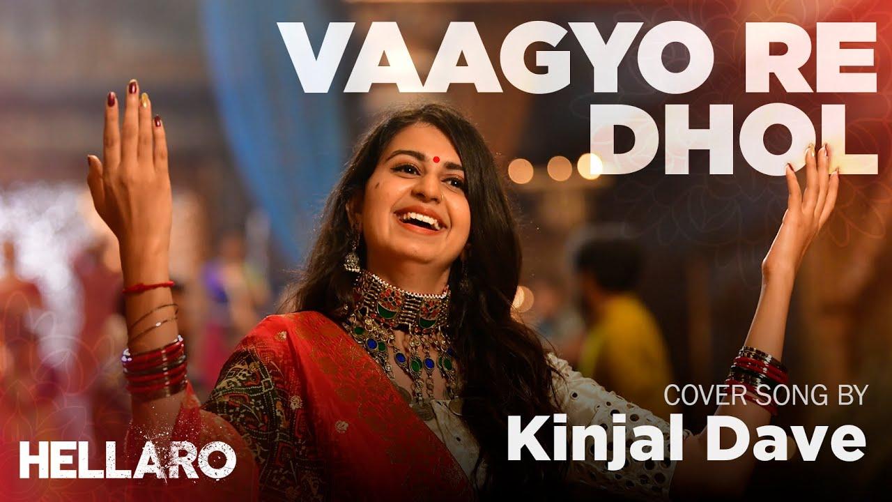 Download Vaagyo Re Dhol   Cover Song by Kinjal Dave   Saumya Joshi   Mehul Surti   Shraddha Dangar
