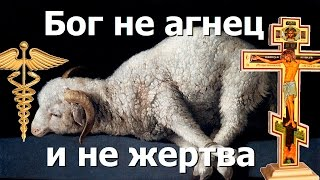 Зачем Сатане нужен праздник Пасха. Правдозор(, 2014-01-06T12:20:44.000Z)