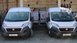 Российский бизнес в Абхазии: Конти-Опт
