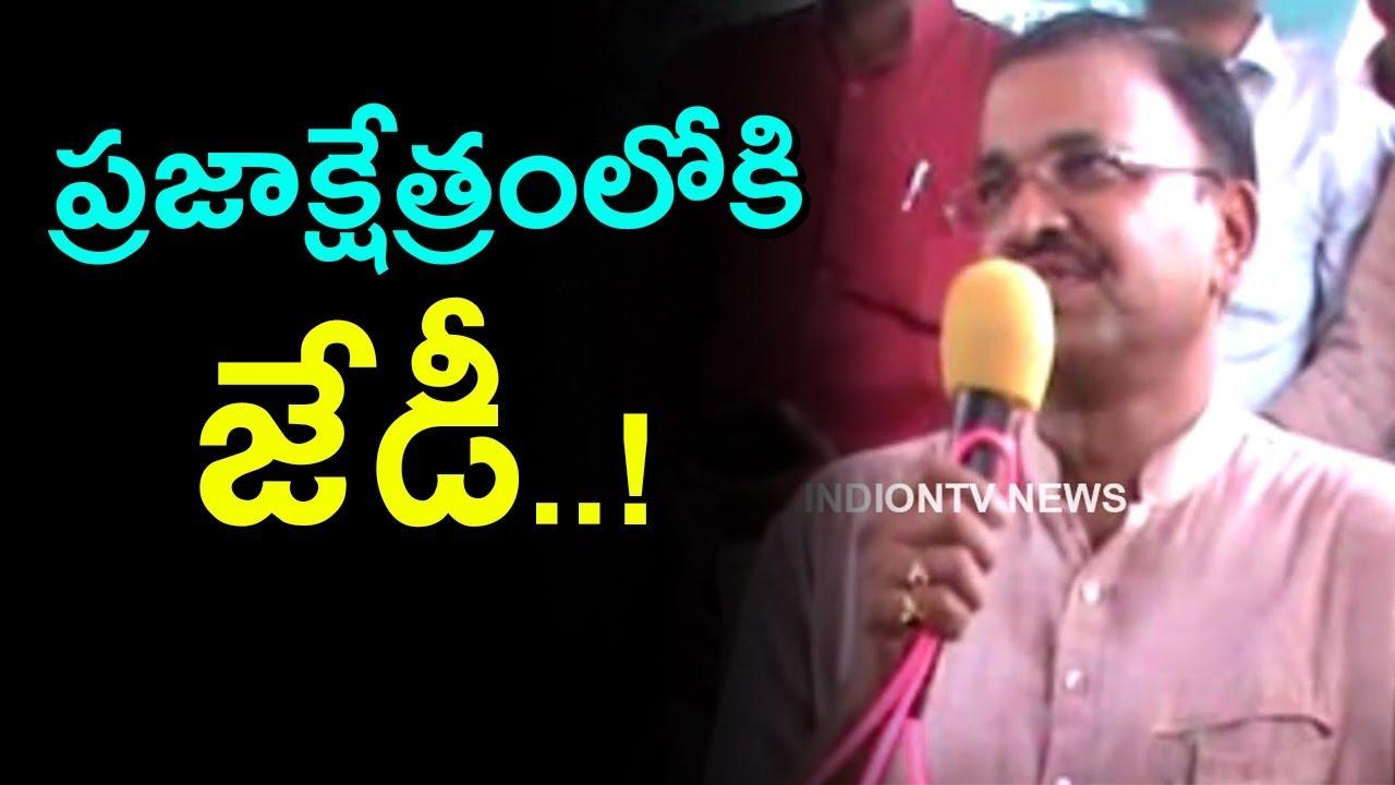 ap-news-sontineani-sivaji-jd-lakshminarayana-ex-jd